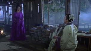 HK Ye Thz-Mei Erotic ghost affair 1990
